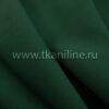 Габардин-темно-зеленый