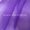 Органза-фиолетовая