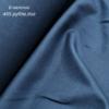 Поливискоза тем синяя в наличии