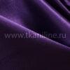 Креп сатин фиолетовый