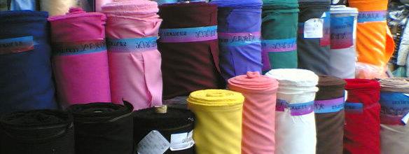 ткани в рулонах