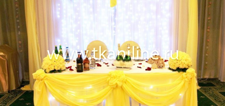 Ткани для украшения свадебного зала