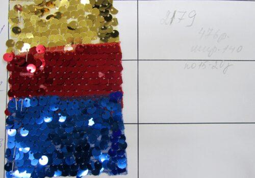 Пайетки чешуя 2179 - 480 руб