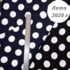 shtapel' nabivnoj 2020g 1