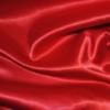 Атлас красный