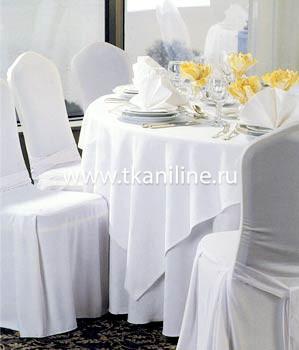 Скатерти и чехлы на стулья из ткани Габардин