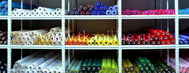 Преимущества нашего склада тканей